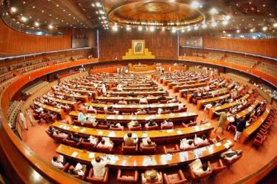 قومی اسمبلی:مقبوضہ کشمیر میں 14کشمیریوں کی شہادت کے واقعات اور سانحہ اے پی ایس کے خلاف دو الگ الگ قراردادیں اتفاق رائے سے منظور