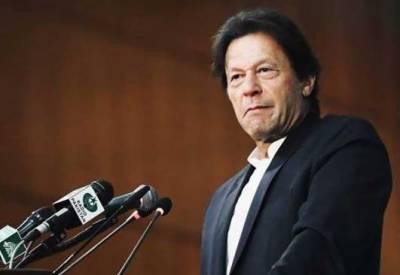 قوم اور بیوروکریسی کا مائنڈ سیٹ تبدیل کر نا ہوگا، وزیراعظم عمران خان