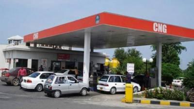 کراچی میں سی این جی اسٹیشنز 24 گھنٹے بعد دوبارہ کھل گئے