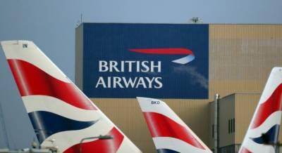 ڈی جی آئی ایس پی آر کا برٹش ایئر ویز کا پاکستان میں فلائٹ آپریشن بحال کرنے کا خیر مقدم