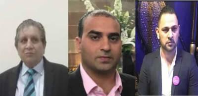 برٹش ائیرویز کا پاکستان کے لیے بحالی کے فیصلے پرعوام کا ملے جلے جذبات کا اظہار
