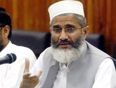 شراب پر پابندی کا بل پیش ہونے پر قومی اسمبلی سے واک آؤٹ کرنے والے پاکستان کی اسمبلی میں بیٹھنے کے اہل نہیں ،سینیٹر سراج الحق