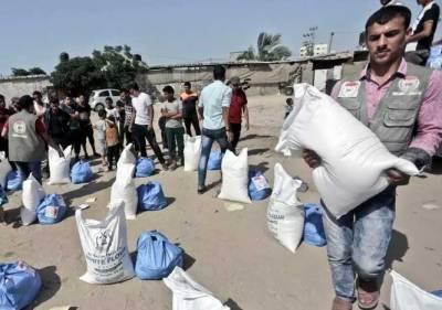 عالمی ادارہ خوراک کا خوراک کی امداد میں کمی کا اعلان