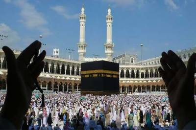 وزارت مذہبی امور: حج 2019 کیلئے ایئر لائینز کے کرائے مقرر