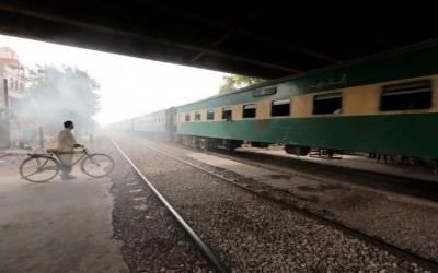 سپریم کورٹ کا ریلوے کی حدود سے اشتہاری بورڈز اتارنے کا حکم