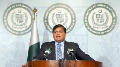 پاکستان نے افغان مفاہمتی عمل کے لیے اپنا کردار نبھایا۔ ترجمان دفتر خارجہ