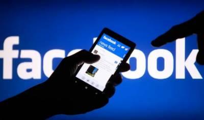 فیس بک جانتا ہے آپ کہاں ہیں، چاہے لوکیشن بند ہی کیوں نہ ہو