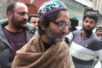 جموں و کشمیر لبریشن فرنٹ کے چیئرمین محمد یٰسین ملک چار روزہ ریمانڈ پر پولیس کے حوالے
