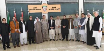 سینیٹ کے نمائندہ وفد کا سعودی عرب کی سربراہی میں قائم فوجی اتحاد کے ہیڈ کوارٹرز کا دورہ
