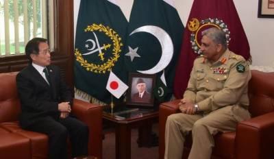 جاپانی سفیر کی آرمی چیف سے الوداعی ملاقات
