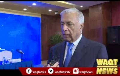 China's future bright and positive: former Pakistani PM