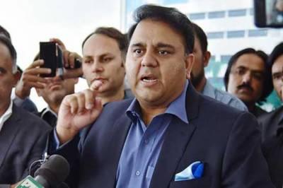 'جمہوریت کے وسیع تر مفاد میں امرا کیلئے بنگلے کو جیل قرار دیا جاتا ہے'