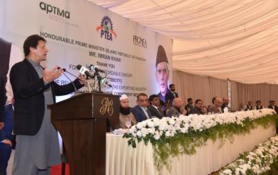 جو جائز پیسا بنائے اس کو غلط نہ سمجھیں، ملک کو اپنے پاوں پر کھڑا ہوتا دیکھنا چاہتا ہوں،وزیراعظم عمران خان
