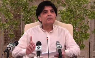 حکومت کو کارکردگی دکھانے کے لیے موقع دینا چاہیے: چودھری نثار
