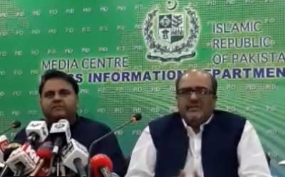 جے آئی ٹی رپورٹ ہوش اُڑادینےوالی ہے،جے آئی ٹی نے سندھ میں زرداری سسٹم کو عیاں کردیا:وزیر اعظم کے معاون خصوصی شہزاد اکبر