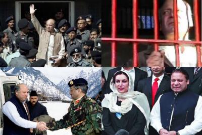نواز شریف اور پاکستانی سیاست کے نشیب و فراز
