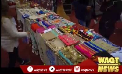 Egypt's biggest international handicrafts show held in Cairo