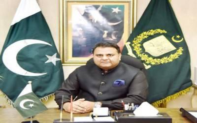 قائد اعظم کے پاکستان کی امانت میں خیانت کرنے والے کسی رعایت کے مستحق نہیں۔ فواد حسین