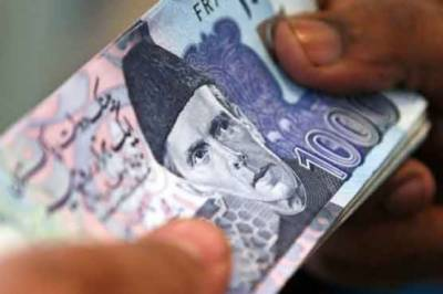 سرکاری ملازمین کو تنخواہیں، پنشن اور الاؤنسز31 دسمبر کو دینے کا اعلان