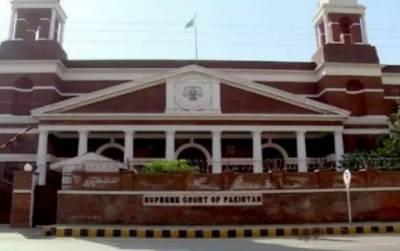 سپریم کورٹ نے پنجاب ہیلتھ کیئر کمیشن کا نیا بورڈتحلیل کردیا