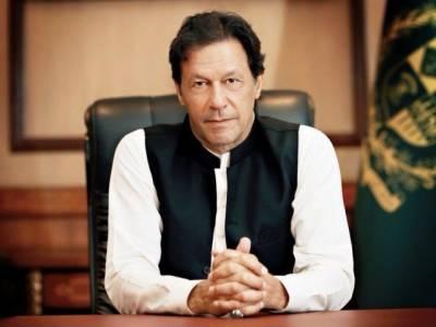 وزیر اعظم عمران خان نے وفاقی کابینہ کا اجلاس کل طلب کر لیا