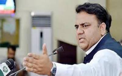 حمزہ شہباز کے بیان پر وزیر اطلاعات چوہدری فواد کا ردِعمل
