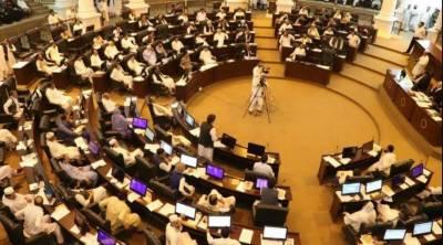 خیبرپختونخوا اسمبلی اجلاس،تمام اضلاع میں منصوبوں کو مساوی فنڈز دینے کیلئے بحث منظور کرلی گئی
