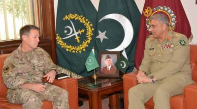 افغانستان کا امن پاکستان میں امن کیلئے ضروری ہے،آرمی چیف