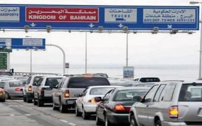 سعودی عرب سے ایک دن میں 1 لاکھ گاڑیاں بحرین میں داخل