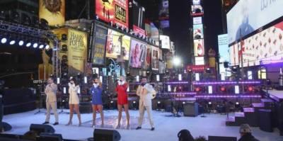 امریکا: سال نو کے جشن سے پہلے جشن کی ریہر سل، موسیقی نے سماں باندھ دیا