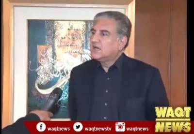 Minister of Foreign Affairs Shah Mahmood Qureshi Short Talk before leaving for a One Day Official visit to Qatar