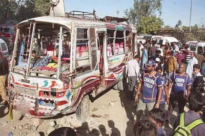 کراچی: چار مختلف ٹریفک حادثات میں 4 افراد جاں بحق،