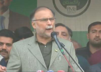 نارووال میں مسلم لیگ ن کے یوم تاسیس پر احسن اقبال کا خطاب