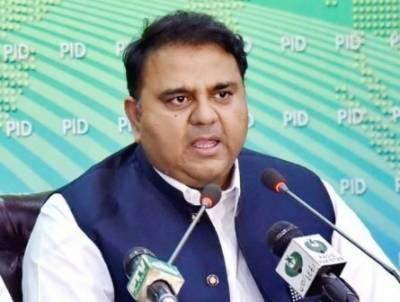 وزیراعلیٰ سندھ مراد علی شاہ مستعفی ہوجائیں، پیپلز پارٹی کسی اور کو وزیر اعلی بنالے تو کوئی اعتراض نہیں ہوگا: وزیر اطلاعات فواد چوہدری