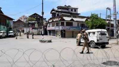 بھارتی فوجیوں کے ہاتھوں4کشمیری نوجوانوں کے قتل کیخلاف پلوامہ میں مکمل ہڑتال