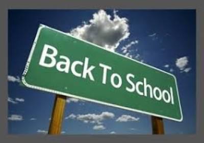 سندھ میں موسم سرما کی تعطیلات ختم : اسکول و کالجز کھل گئے