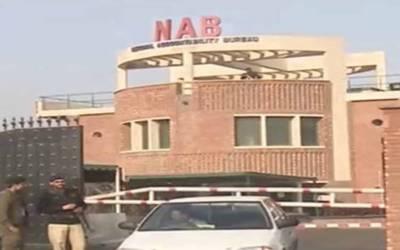 نیب لاہور نے2018کی کارکردگی رپورٹ جاری کر دی