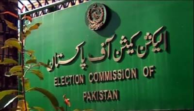 الیکشن کمیشن کی اثاثوں کی تفصیلات جمع نہ کرانےوالوں کو 15جنوری تک اثاثوں اور اخراجات کی تفصیلات جمع کرانے کی ہدایت