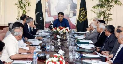 اقتصادی رابطہ کمیٹی کا اجلاس، ادہی فیلڈ سے اضافی گیس سپلائی کرنے کی منظوری