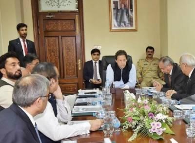 وزیرِ اعظم عمران خان کی زیر صدارت پی آئی اے میں جاری اصلاحات سے متعلق اعلی سطحی اجلاس , تفصیلی بریفنگ
