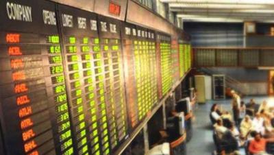 نیا سال شروع ہوتے ہی اسٹاک مارکیٹ میں 929 پوائنٹس کا اضافہ۔سرمایہ کاروں کے وارے نیارے