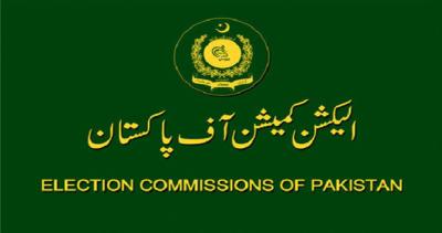 الیکشن کمیشن نے انتخابی فہرستوں کی نظرثانی کے احکامات جاری کردیئے