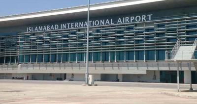 نیو اسلام آباد ایئرپورٹ پر اے این ایف کی کارروائی، منشیات اسمگل کرنے کی کوشش ناکام
