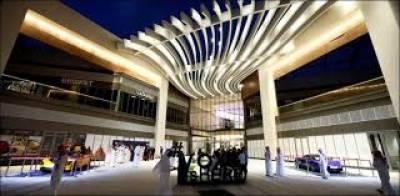 سعودی حکومت نے ریاض میں وسیع و عریض تفریحی کمپلیکس تعمیر کرنے کا اعلان کردیا