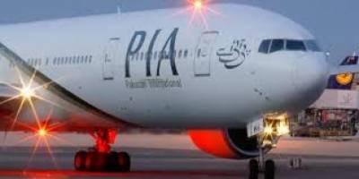 مدینہ سے اسلام آباد آنیوالا پی آئی اے کا طیارہ چالیس مسافرچھوڑ کر روانہ