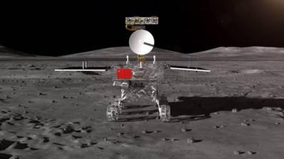 چین کی چینگ 4 خلائی گاڑی چاند کے تاریک حصے پراتر گئی