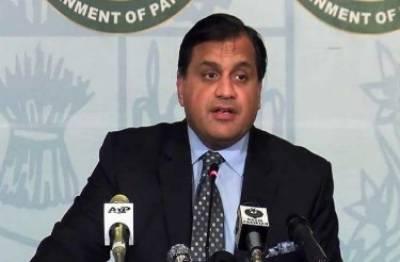 بھارت کو مقبوضہ کشمیر میں انسانی حقوق کی خلاف ورزیوں سے روکا جائے,، پاکستان کسی بھی جارحیت کا منہ توڑ جواب دے گا: دفتر خارجہ