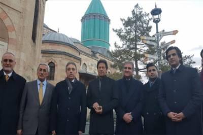 دورہ ترکی:وزیر اعظم کی مولانا جلال الدین رومی کے مزار پر حاضری