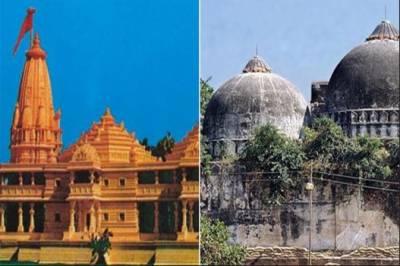 بھارتی سپریم کورٹ میں تاریخی بابری مسجد کیس کی سماعت آج ہوگی
