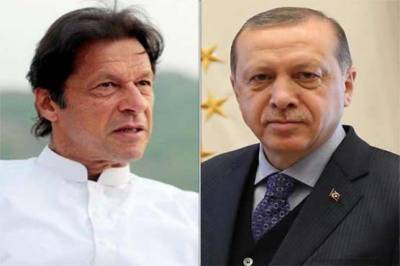 وزیراعظم سےترک وزیرزراعت کی بیٹھک، صدر اردوان کی ملاقات بھی شیڈول
